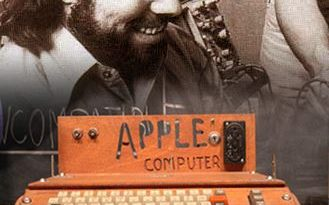 apple1-icat