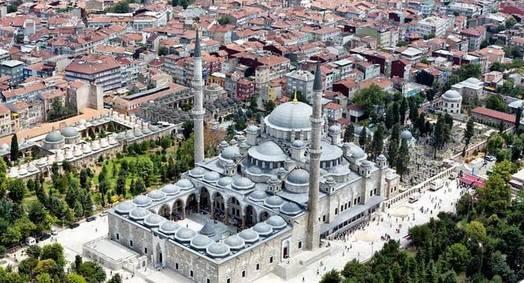 Haziran Ayında Yaşanmış Tarihi Olaylar-Süleymaniye Camii