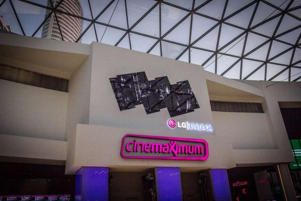 avm-sinema1