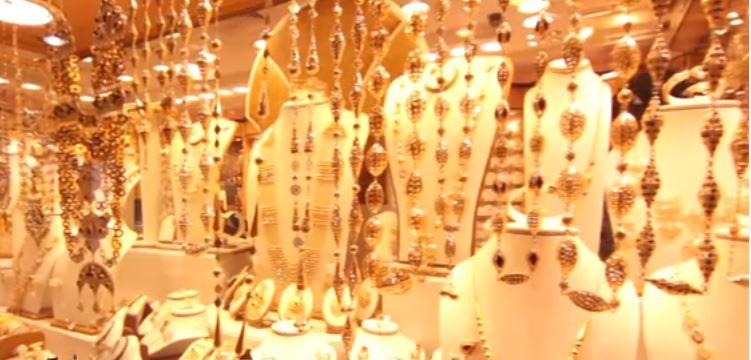 Bahreyn Altınları