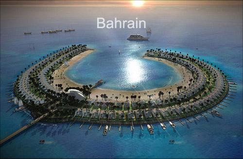 Bahreyn Krallığı