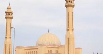 Bahreyn'in en büyük camisi
