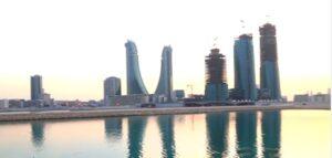 Bahreyn Krallığı Tanıtımı