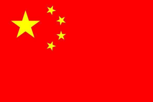 Mart Ayında Yaşanmış Tarihi Olaylar-Çin
