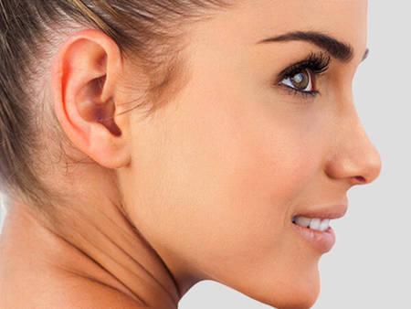 Yüz Estetik Cerrahisi