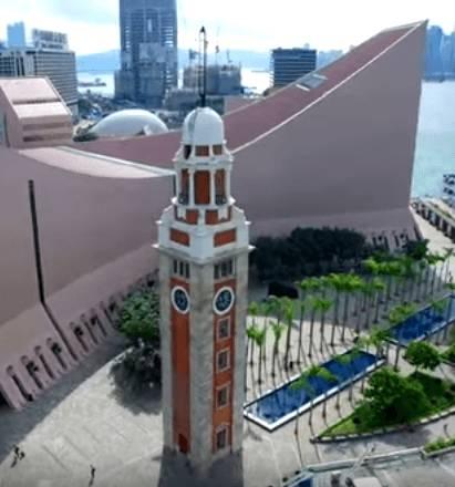 Hong Kong Turu-Saat Kulesi