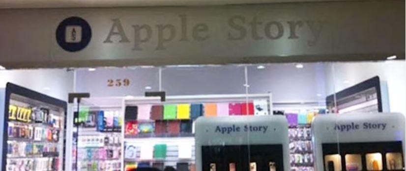 apple-story