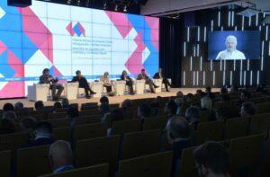 Uluslararası Medya Forumunun İkincisi Düzenleniyor