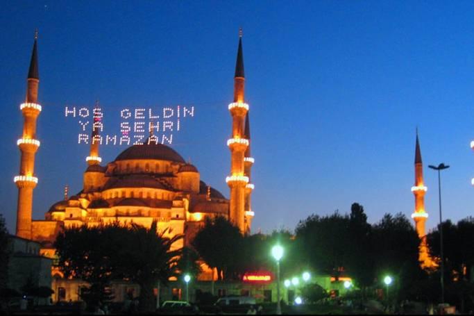 Cuma Hutbesi 9 Nisan 2021 Ramazan: Kutlu Misafir