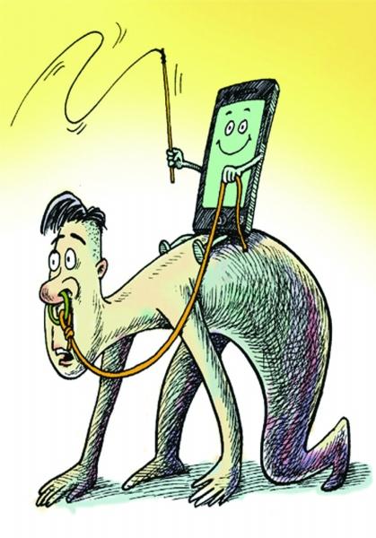 Akıllı Telefon Bağımlılığı