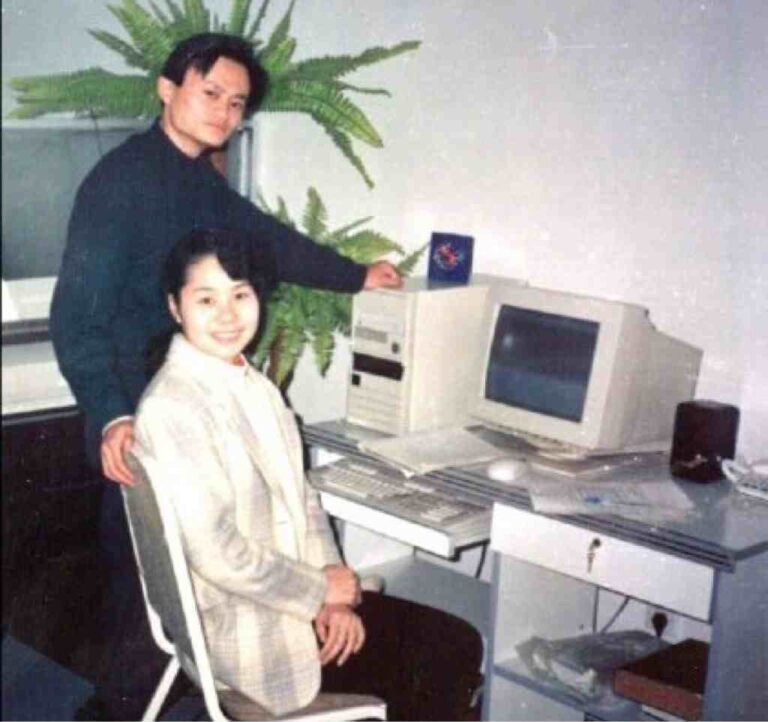 Jack Ma Alibaba-China Pages