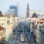 Kazan Şehri Tanıtımı