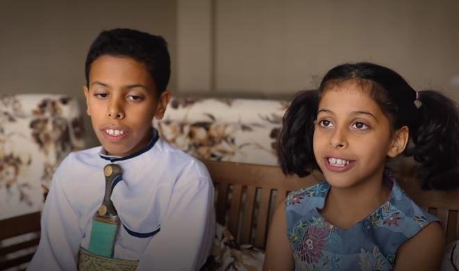 Yemenli Küçük YouTuber Kardeşler