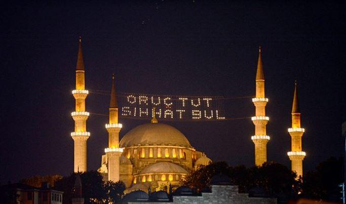 22 Mayıs 2020 Cuma Hutbesi Bir Ömrü Ramazan Gibi Yaşamak
