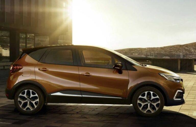 Renault Captur Fiyat