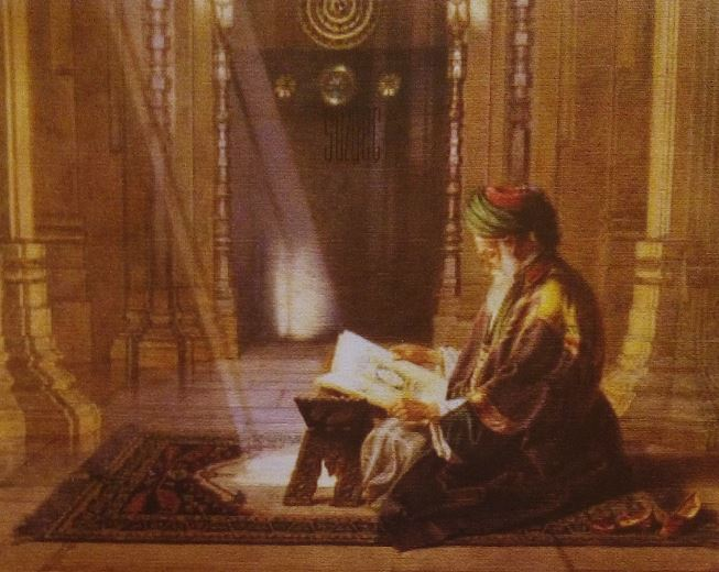İmam-ı Azam Ebu Hanife Hazretleri