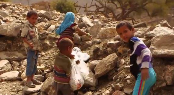Yemen'deki İç Savaş