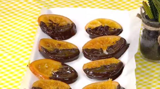 Portakallı Çikolata Tarifi