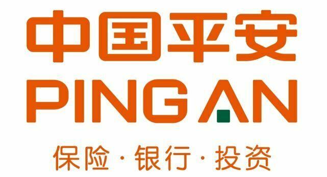 Dünyanın En Büyük Sigorta Şirketleri Ping An