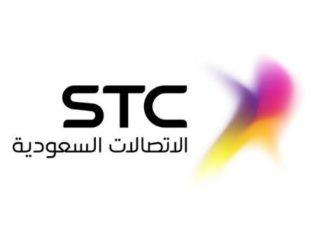 Suudi Arabistan'ın En Büyük Şirketleri 2019