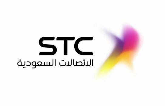 Suudi Arabistan'ın En Büyük Şirketleri