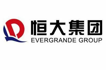 Dünyanın En Büyük Emlak Şirketleri Evergrande Group