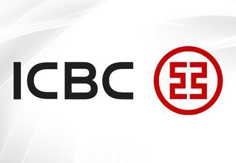 Çin'in En Büyük Şirketleri ICBC