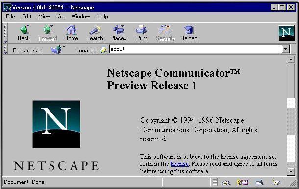 Windows 95 Çıkışı-Netscape