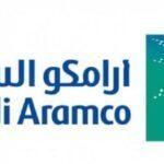 Suudi Arabistan'ın En Değerli Şirketleri 2021 Listesi