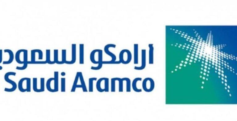 Orta Doğu'nun En Büyük Şirketleri Saudi Aramco