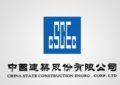 Dünyanın En Büyük Mühendislik Şirketleri 2020-CSCEC