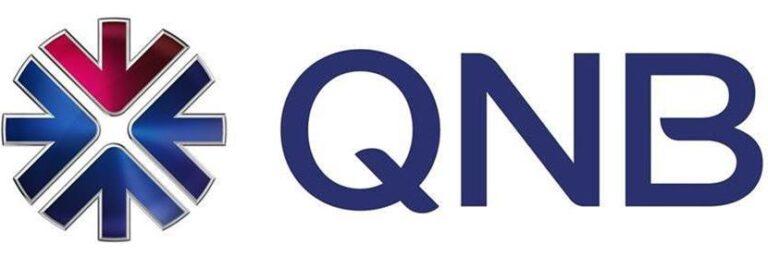 Katar'ın En Değerli Şirketleri 2021 QNB
